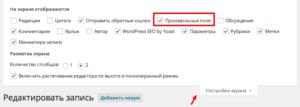 Рекомендуемые статьи на WordPress без плагина
